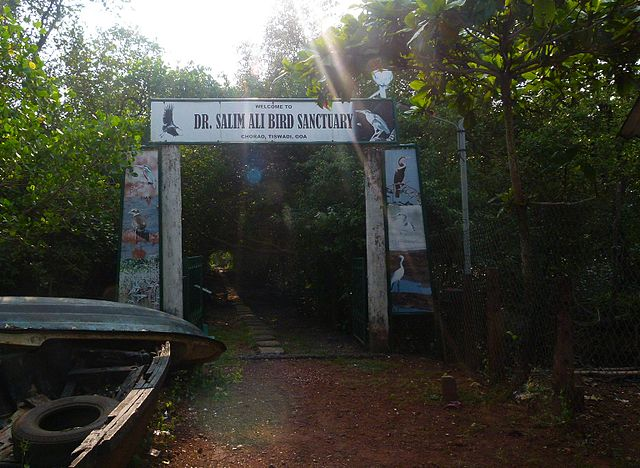The Salim Ali Bird Sanctuary