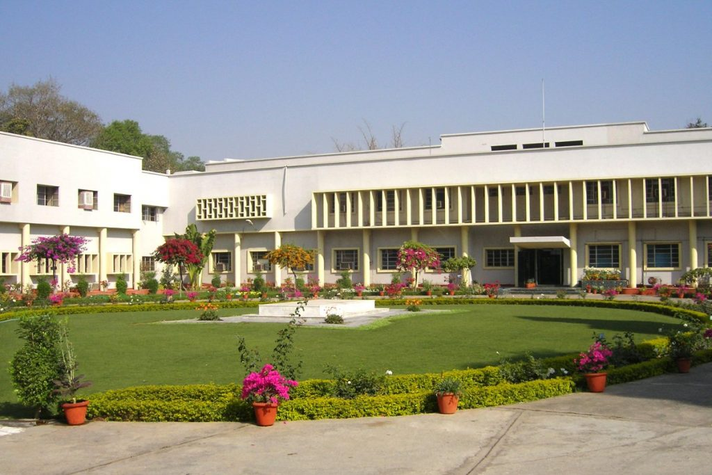 The Birbal Sahni Institute of Palaeobotany at Lucknow